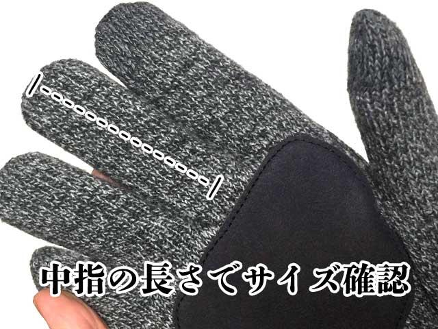 3Mシンサレート 手袋サイズ